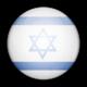 Israel (W)