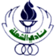 Al-Shoalah