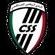 CS Sfaxien